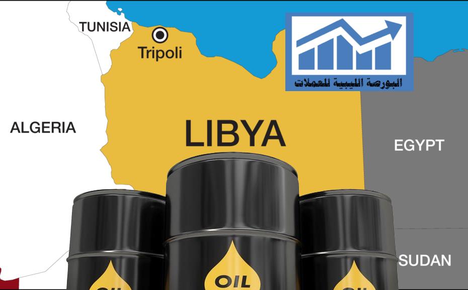 نظرة مستقبلية على الاقتصاد الليبي