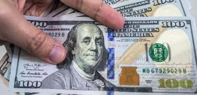 الدولارات المجمدة