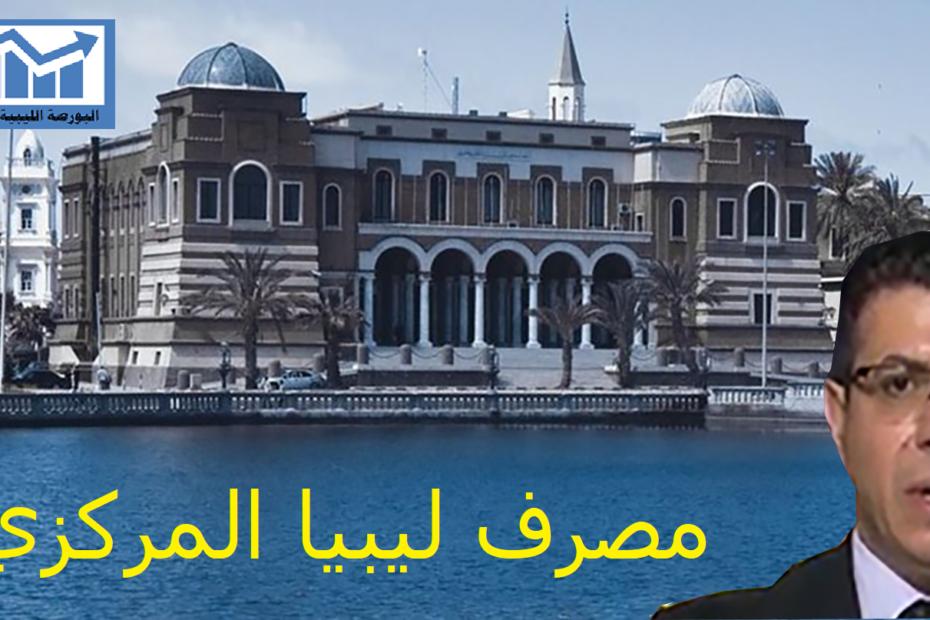 عبدالناصر بوزقية