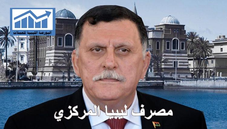 رئيس المجلس الرئاسي