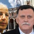 المصرف المركزي الليبي