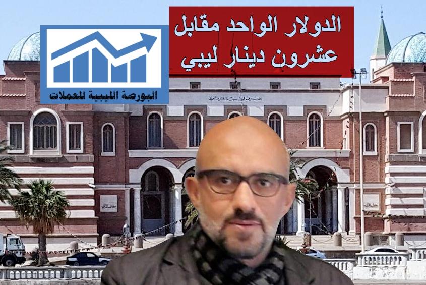 رشيد صوان