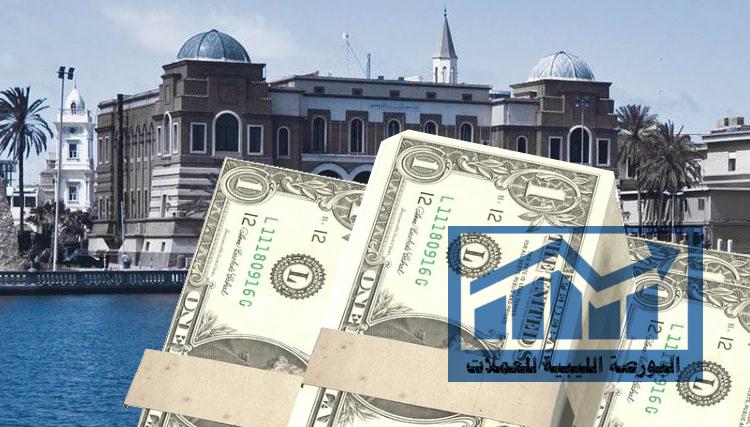 مالية الوفاق