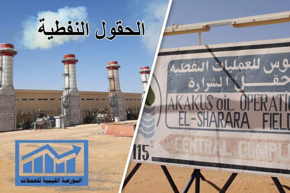 الحقول النفطية