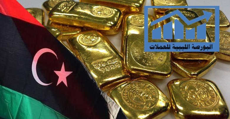ثروات ليبيا المهملة
