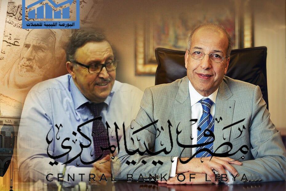 المراجعة المالية لمركزي طرابلس و البيضاء